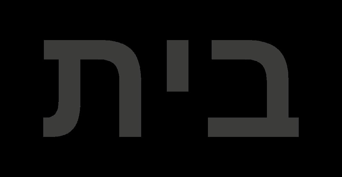 hebrew-word