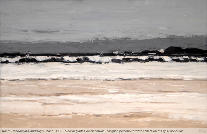Image of Llanddwyn Beach by Kyffin Williams from the private collection of Eryl Nikopoulos